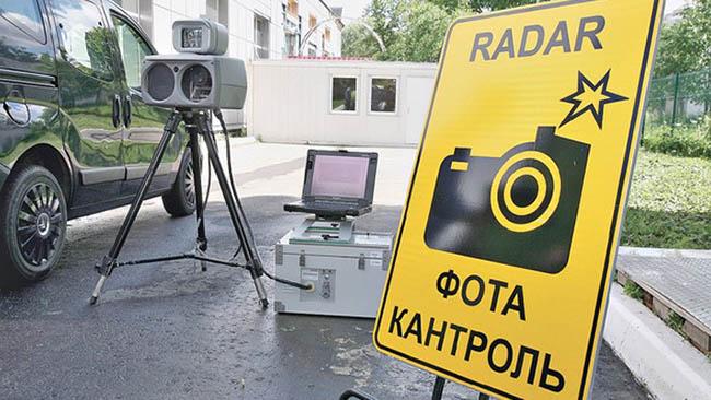 На каких дорогах Гомельской области будут работать мобильные камеры скорости