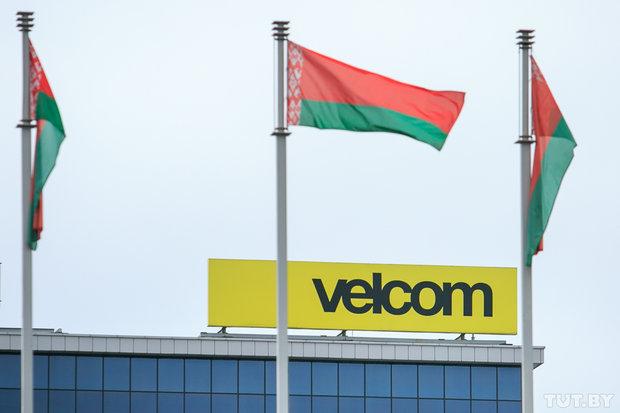 velcom объявил о росте цен на услуги