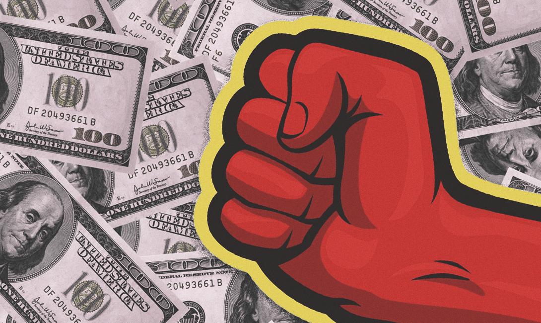 Экономия денег — это дисциплина