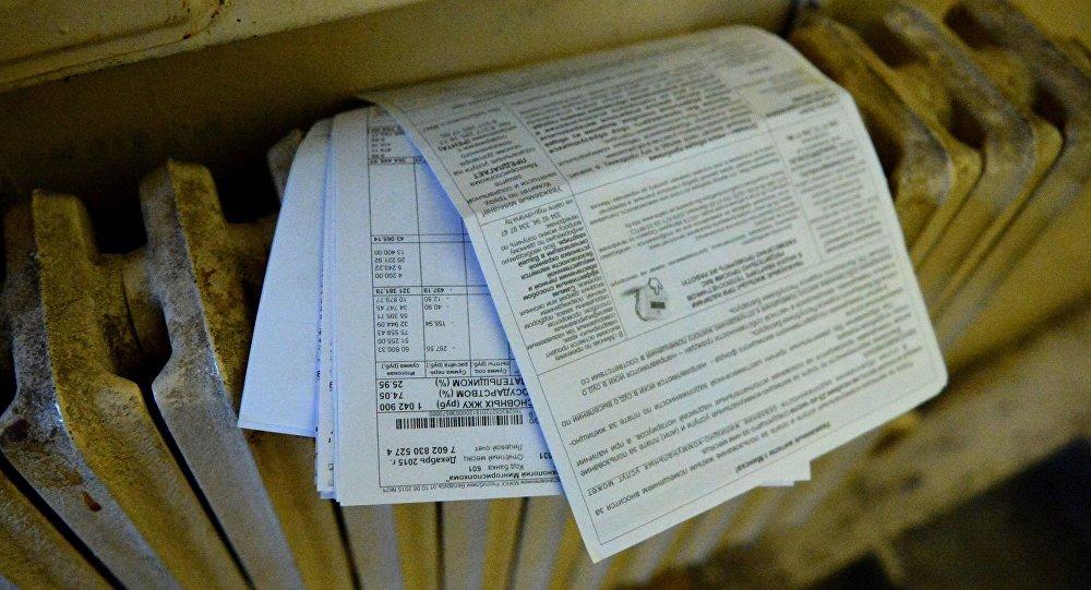 МАРТ: белорусы к концу года по жировкам платить должны не меньше 50%