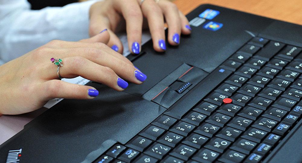 Белорусы стали реже пользоваться сайтами знакомств
