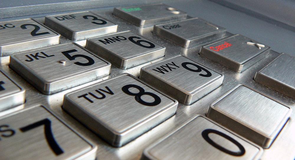 Интернет-магазины с 1 января должны обеспечить оплату через ЕРИП