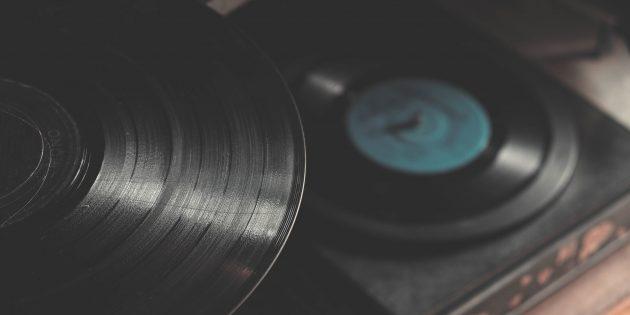 Что послушать этой осенью: 20 альбомов