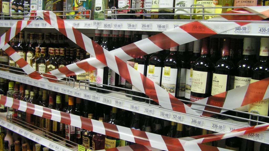 МВД до 1 ноября внесет в Совет Министров проект Указа по ограничению продажи алкоголя