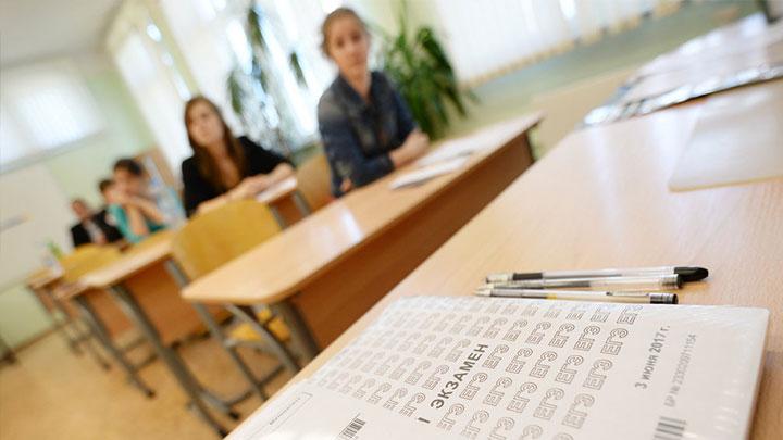Минобразования планирует ввести в выпускных классах Национальный экзамен к 2020 году