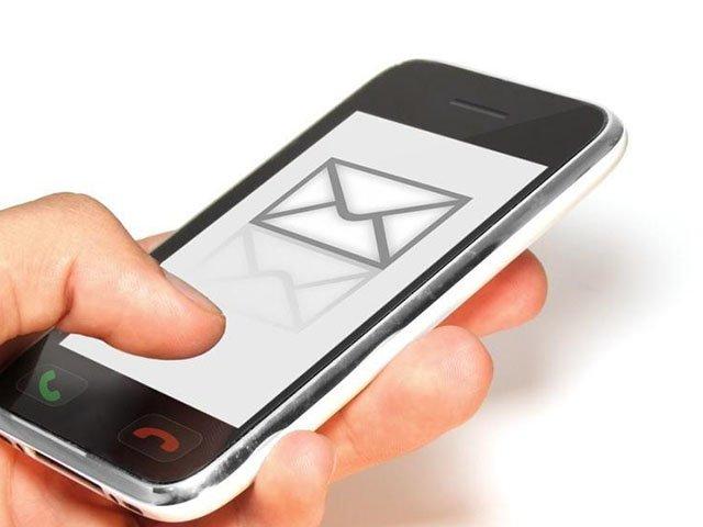 В ГАИ планируют оповещать водителей о нарушениях ПДД с помощью SMS
