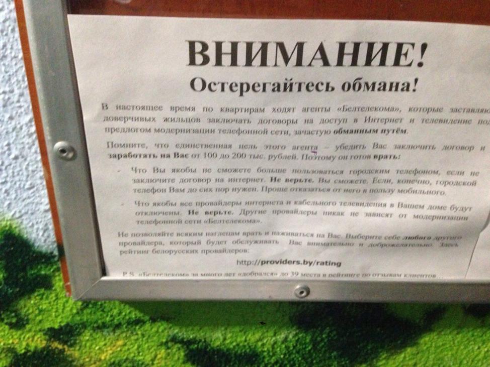 btk-warning
