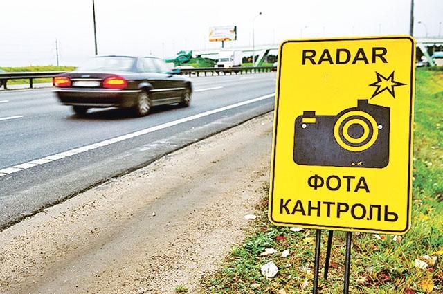 Где на этой неделе в Гомельской области будут работать мобильные камеры скорости