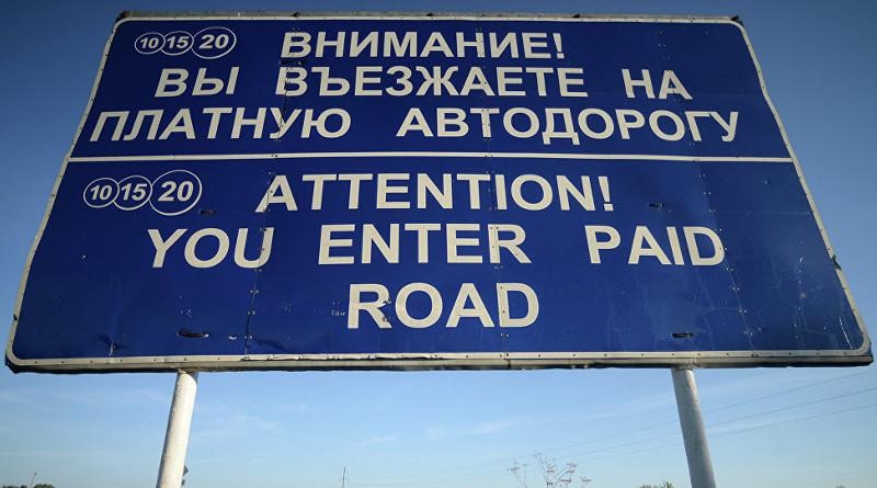 Платных дорог в Беларуси станет больше