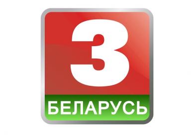 «Беларусь 3» покажет концерт «Сэр Пол Маккартни. Мне 75»