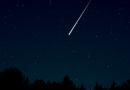 Метеорит «Джулия» упадет на Землю 25 ноября
