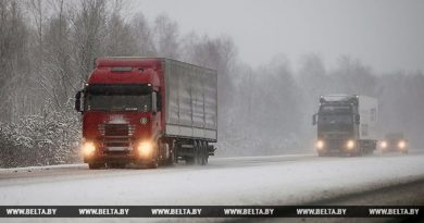 Гололедица сохранится 19 февраля на дорогах Беларуси