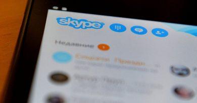 Серьезный баг найден вSkype: Microsoft не спешит устранять ошибку