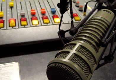 Первое бот-радио винтернете начало вещание вБеларуси