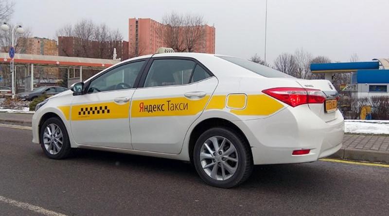 Яндекс.Такси перезапустился вМинске иидет вобластные центры икрупные города