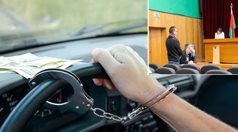 За взятку инспектору водитель получил штраф в300 базовых (почти $3700 вэквиваленте)