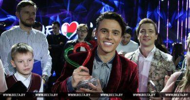 ALEKSEEV представит Беларусь на конкурсе «Евровидение-2018»