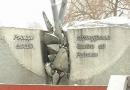 Live Момент. Речицкий район, как ився Беларусь, отметил 29-ю годовщину вывода Советских войск стерритории Афганистана
