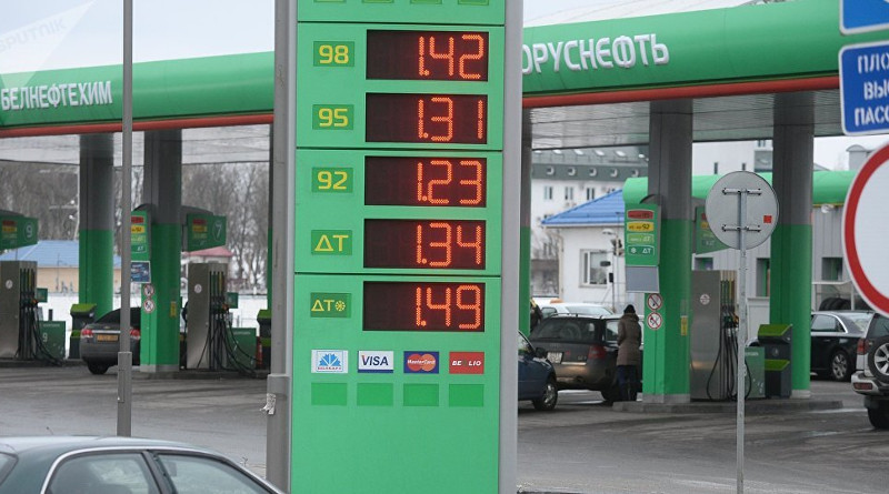 Фотофакт: белорусские автозаправки обновили цены на топливо