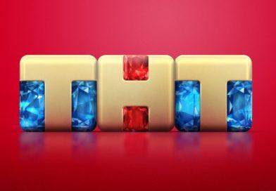 Телеканал ТНТ обновит логотип ифирменный стиль