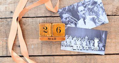 Какой сегодня праздник: 26 мая