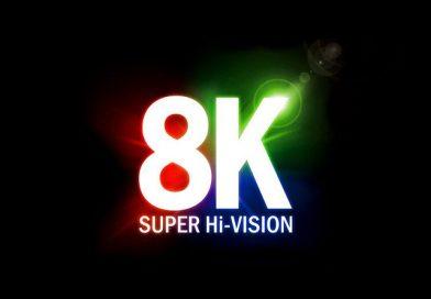 «Горизонт» назвал характеристики 70-дюймового 8K-телевизора
