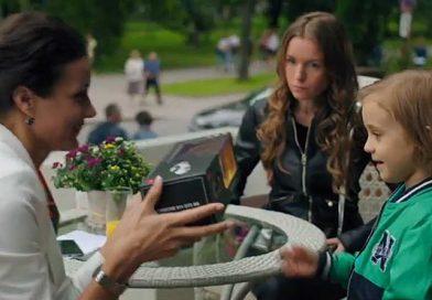 «Беларусь 1» покажет премьеру сериала «Лабиринты»