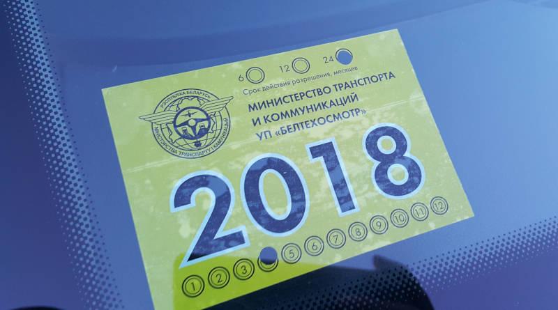 На территории Речицкого района проводится профилактическое мероприятие «Гостехосмотр»
