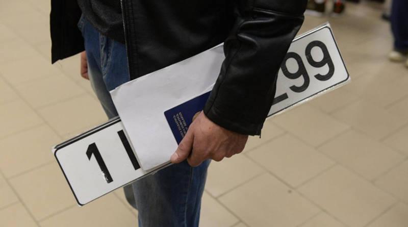 Правительство упростило порядок госрегистрации иучета автомобилей