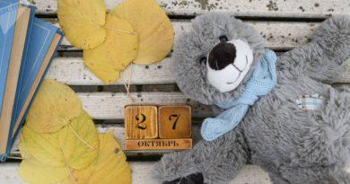 Какой сегодня праздник: 27 октября