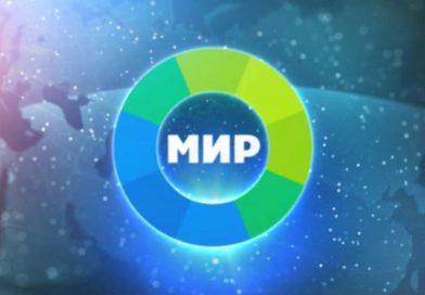 Аудитория телеканала «МИР» вБеларуси увеличилась на 23%