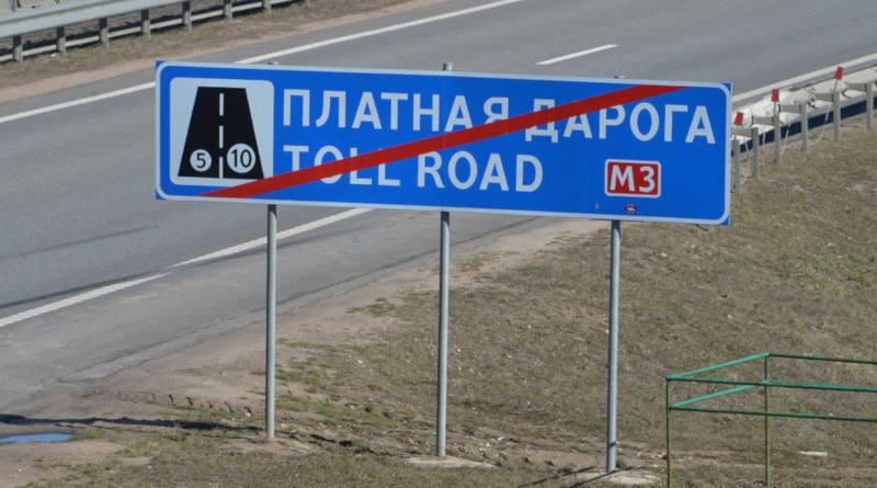 Правила оплаты проезда по платным дорогам изменились вБеларуси