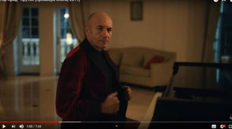 Игорь Крутой снялся вновом клипе Крида