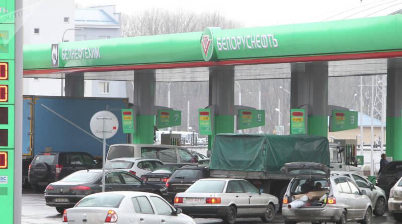 Топливо вБеларуси вновь дорожает 17 марта