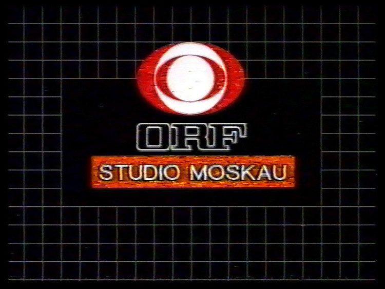 Österreichischer Rundfunk (ORF), Австрия