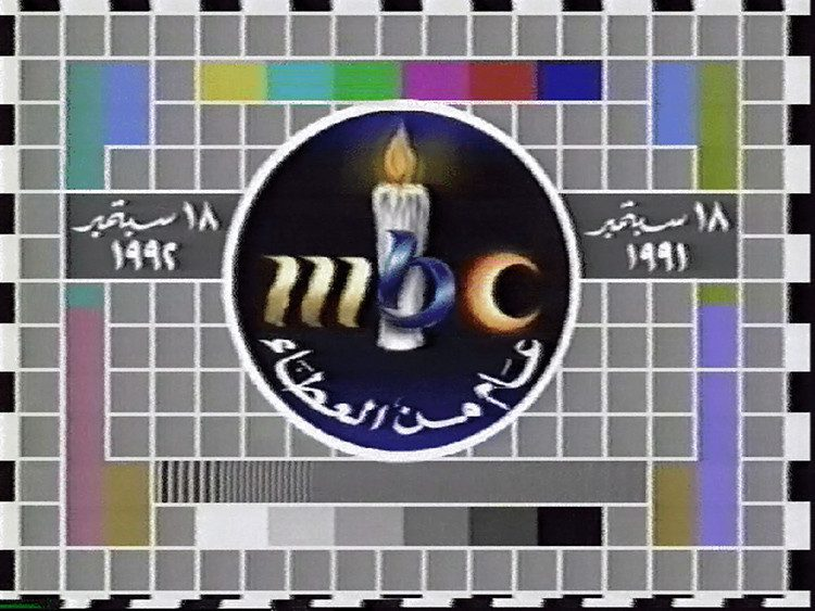 Таблица арабского ТВ