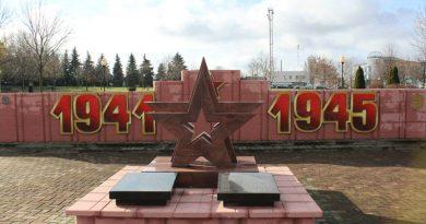 9 мая 2021 года — День Победы. Программа праздничных мероприятий вРечице