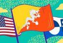 ТЕСТ: Этот флаг настоящий или вымышленный?