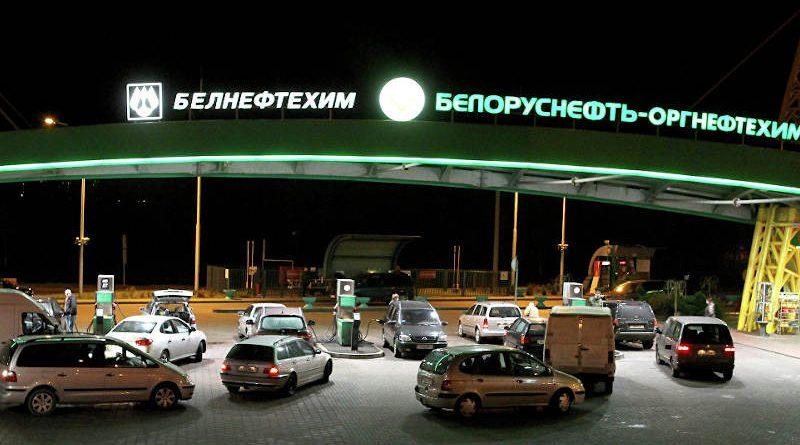 «Белнефтехим» придерживается политики сдерживания цен на топливо