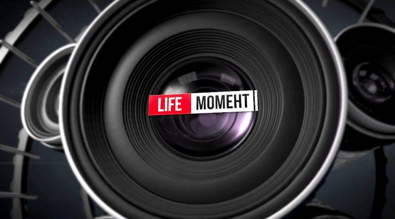 Live Момент. Первые шаги вмир искусства